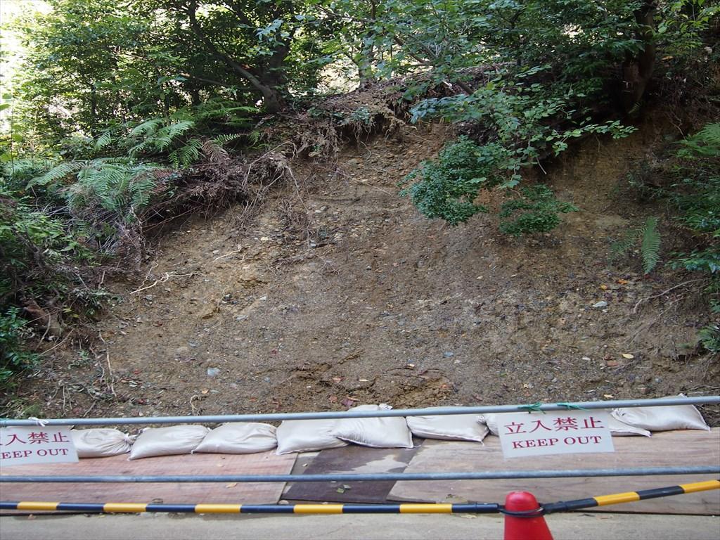 引き続き土砂災害などに厳重警戒