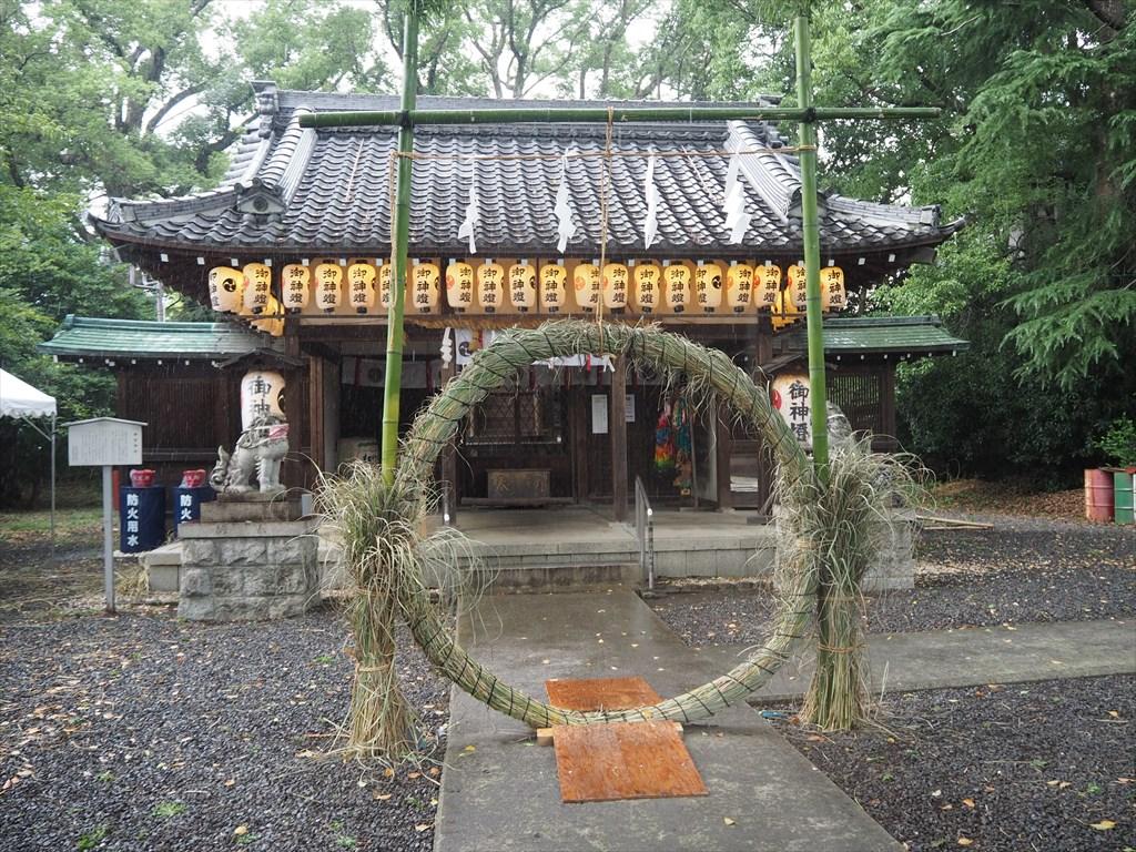 神足神社の茅の輪
