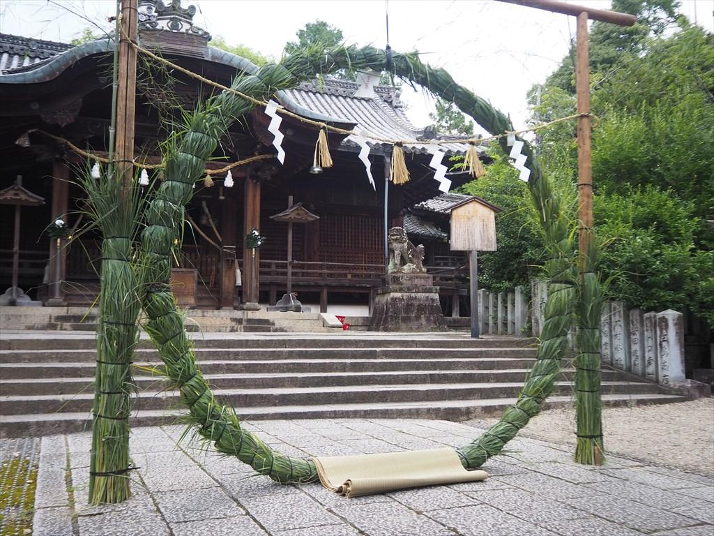 向日神社の茅の輪くぐり