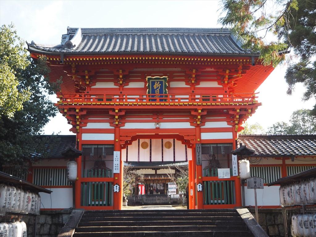 【現地】後白河上皇ゆかりの新熊野神社から新日吉神宮へ 歴史と名木をたどる