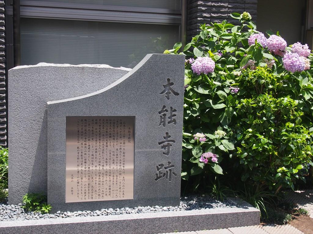 【講座】史跡でたどる京都物語 〜歴史の面影をたずねて〜